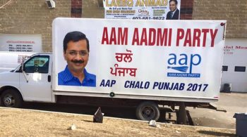 News about Kejri's poor performance in Delhi has traveled across to Punjab